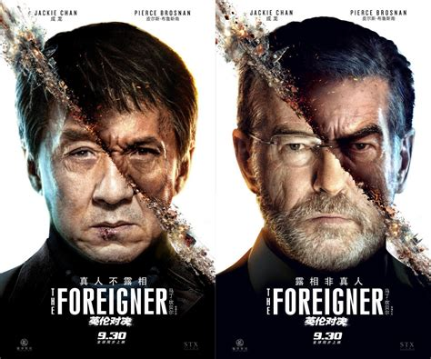 """Jackie Chan's """"The Foreigner"""" Miami Screening - Oct"""