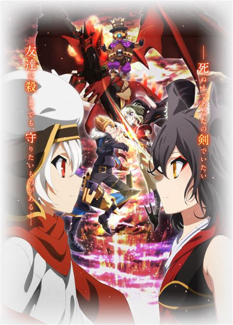 """Crunchyroll - VIDEO: """"Chaos Dragon"""" AnimeJapan Preview Posted"""