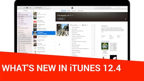 Apple iTunes Free Download