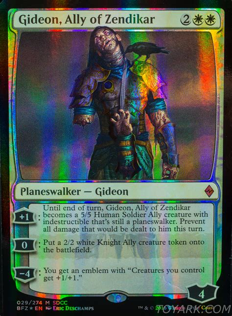 SDCC 2016 Magic: The Gathering Exclusive Zombie