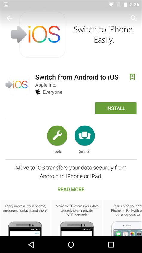 How to migrate your data from Android to iOS